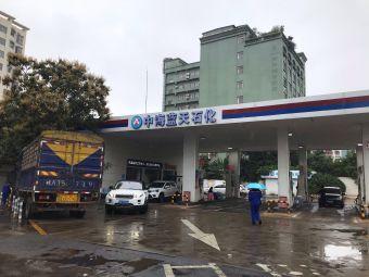 中海蓝天石化加油站