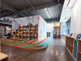 龙溪湖 阅读中心