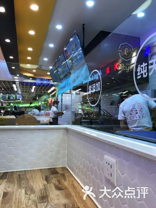 city1+1城市比萨(欧亚商都奥特莱斯店)-图片-长春美食图片
