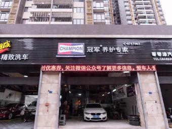 零零漆汽车服务公司
