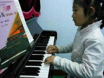 零距离钢琴培训中心
