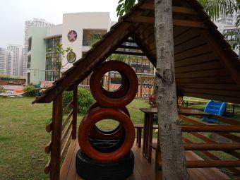 丰泽区第五中心幼儿园