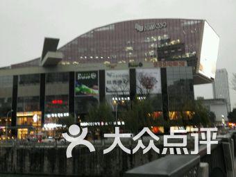 成都339购物中心