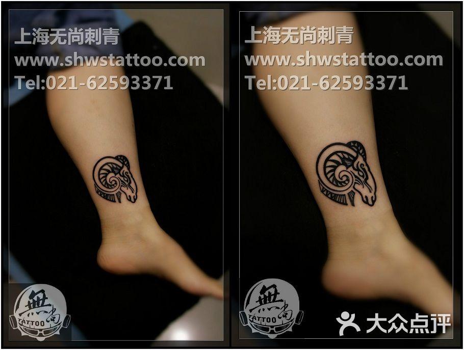 无尚刺青纹身工作室-羊头图腾纹身图案~无尚刺青图片