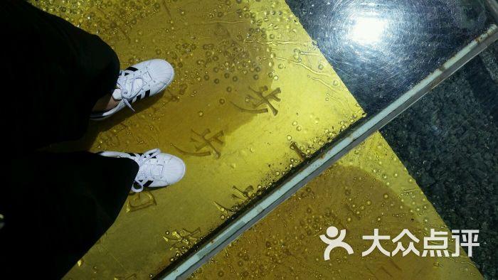 五虎岛游乐园-图片-吉林运动健身-大众点评网