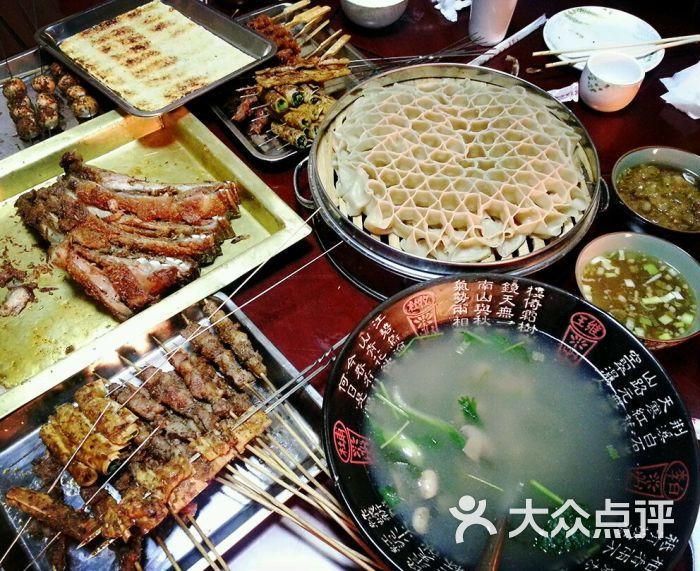 大伟烤全羊(图片魔力)-美食-张北县草原菜娃娃特色美食图片