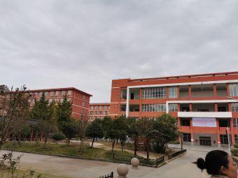 沭阳华冲高级中学