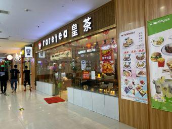 久辉国际购物广场