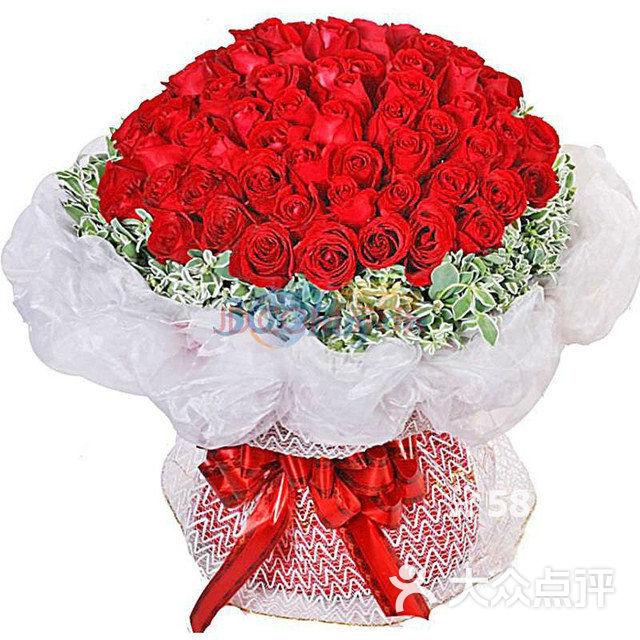 鲜花速递 创意礼品 99朵 玫瑰花束 生日礼物 红玫瑰 鲜花快