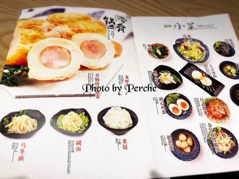 我来发个吃在北京 我是吃货 哈哈