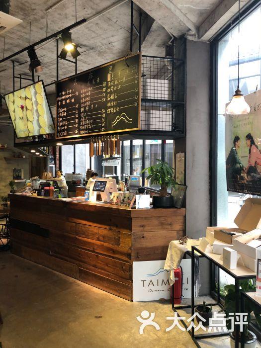 太麻里文创咖啡馆(杭州创意设计中心店)图片 - 第1张