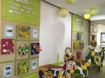 尚城幼儿园