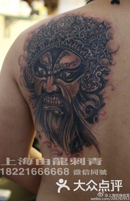l脸谱 (2)_由龙纹身