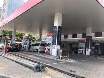 中国石化南海街充电站