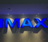 佳映IMAX影城