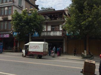 荔城一小幼儿园