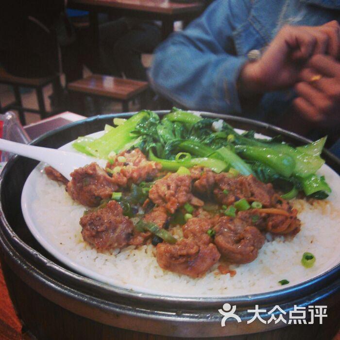 食福广式笼仔饭图片 - 第33张图片