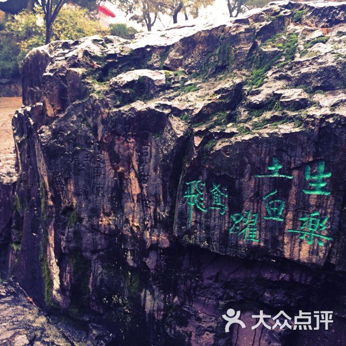 虎丘山風景區-圖片-蘇州景點-大眾點評網