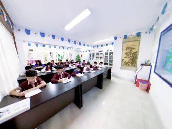 秋丰书法培训中心