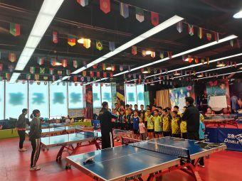星辉乒乓球俱乐部