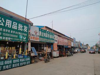 大城埠市场