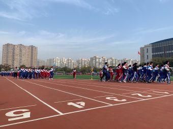 金陵中学(岱山分校)