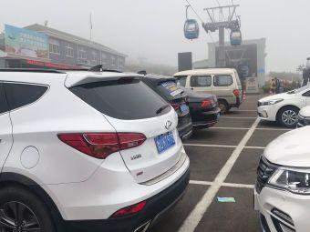 成山头风景区-停车场