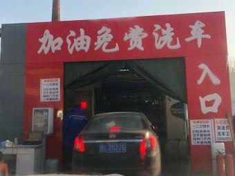 中国石油昆仑能源LNG加油加气站(顺通石化油品)