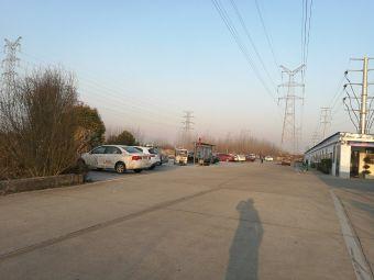 淮安市大学城驾校