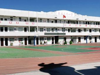 惠安大岞小学