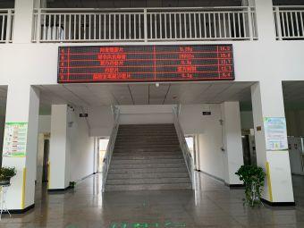 南京溧都医院