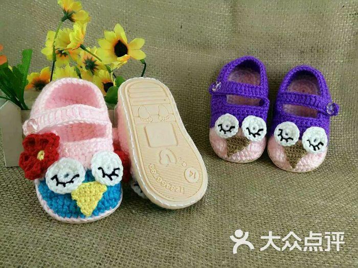 木木编织小屋手工宝宝鞋图片 - 第6张