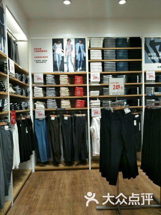 uniqlo(大卫城店)-图片-郑州购物-大众点评网图片
