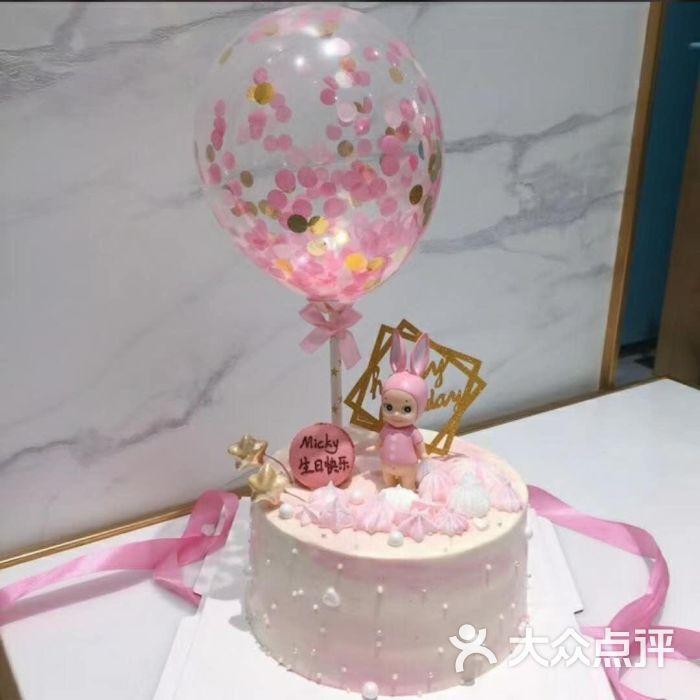 彩虹糖蛋糕diy创意烘焙工作室图片 - 第1张