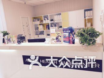 香港抽血查男女诊所(香港安盛诊所店)