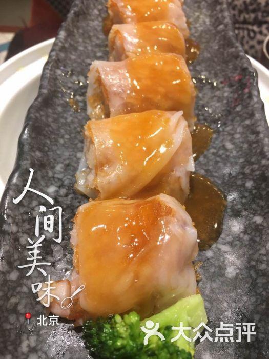 寻味双井(北京大众城店)-美食-香港美食-富力点的酸农村图片图片