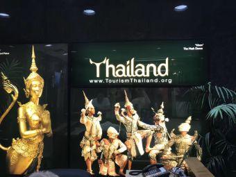 泰国驻洛杉矶领馆