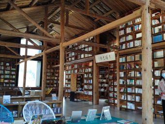 月溪花渡圖書館