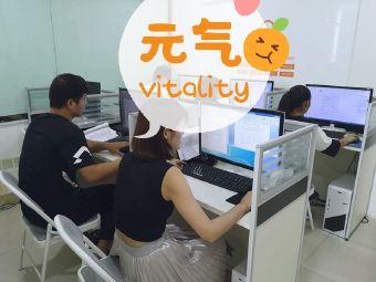 海贝计算机职业技能培训学校