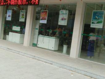 中国农业发展银行(崇仁县支行)