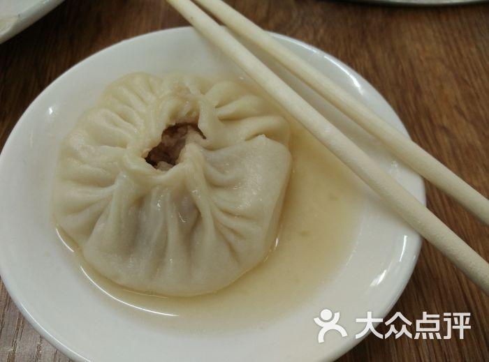开封灌汤包-包子图片-哈尔滨美食-大众点评网