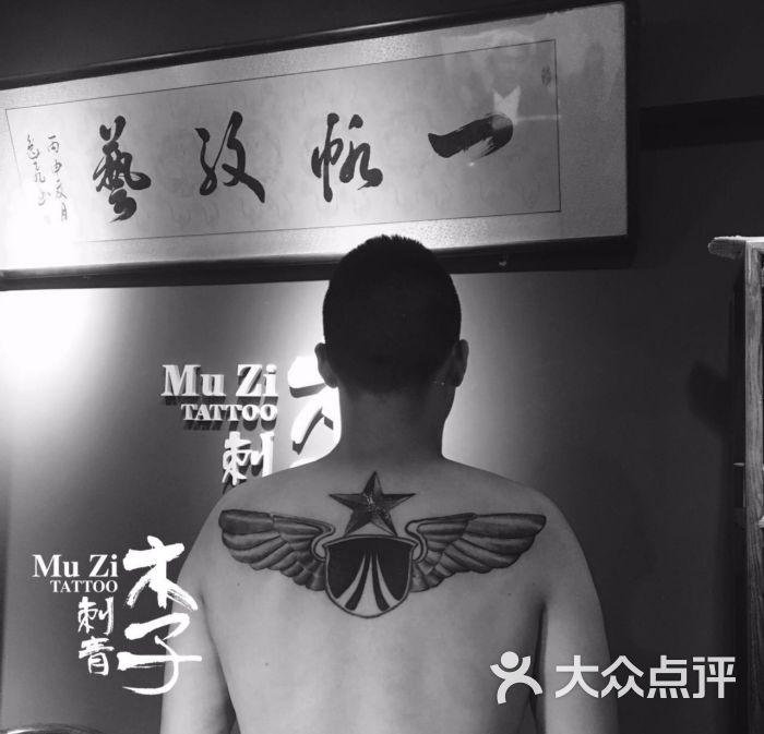 西安纹身木子刺青图片 - 第2张