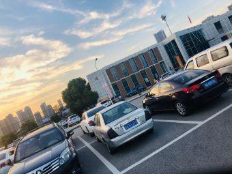 塔子湖体育中心停车场