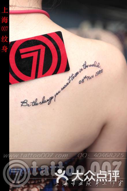 英文字母设计纹身