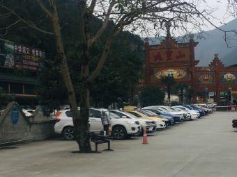 九皇山停车场