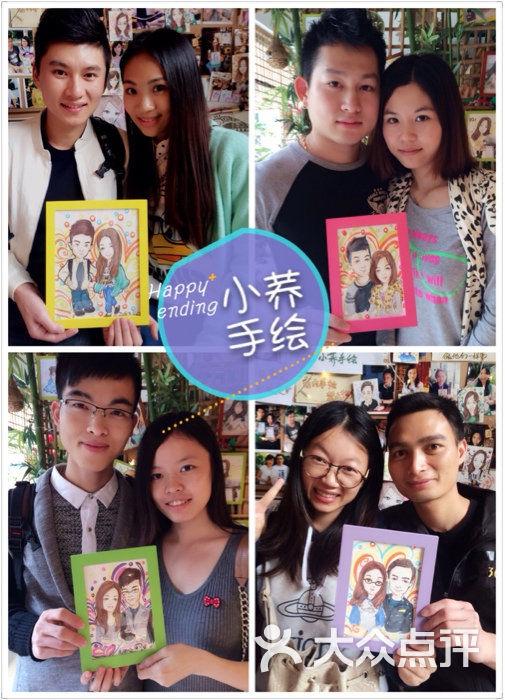 小荞手绘-图片-广州美食-大众点评网
