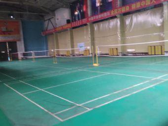 豪客羽毛球俱乐部
