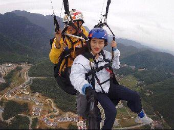 云上草原滑翔伞体验