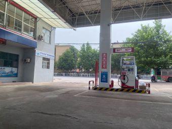 瑞华加油站