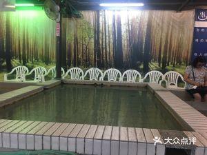 温泉鱼主题文化馆